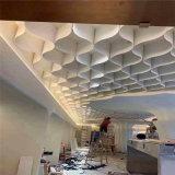 波浪穿孔鋁板 外牆造型穿孔鋁板 吊頂波浪穿孔鋁單板