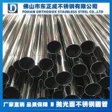 不鏽鋼小方管,不鏽鋼小焊管