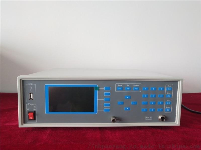 FT-332普通四探針方阻/電阻率測試儀