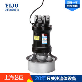 4kw/6铸铁QJB型潜水搅拌机, 污泥池潜水搅拌