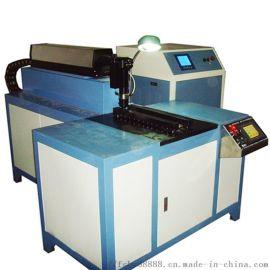 硅钢片激光焊接机用于厨卫五金、钣金行业