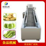 果蔬清洗机械设备 不锈钢臭氧气泡洗菜机