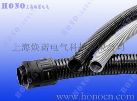 尼龙波纹软管 阻燃塑料软管 V0阻燃PA软管