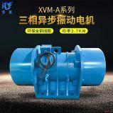 XVM-A-75-6振动电机