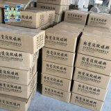 供应250/350/450/550/700陶瓷波纹填料规整填料
