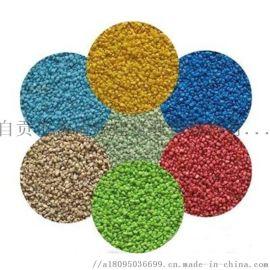 遂宁市彩色透水混凝土;透水地坪;透水砼外加剂