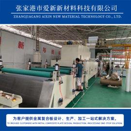 爱新新材料蜂窝板生产线