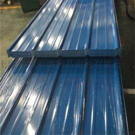 900金属墙面板 彩钢压型瓦 内外墙装饰板