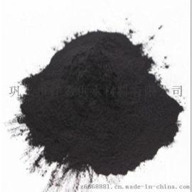 厂家供应各种规格优质粉状活性炭