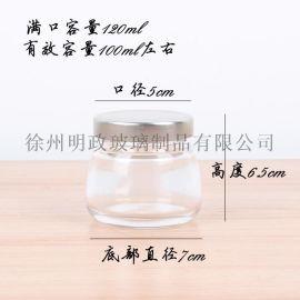 玻璃瓶罐头瓶密封瓶可蒸鱼子酱瓶果酱瓶酱菜瓶酸奶瓶