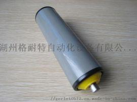 PVC辊筒、PVC滚筒、浙江动力无动力辊筒