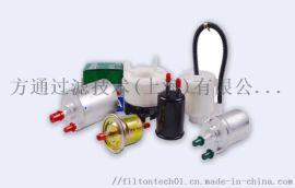 汽车燃油滤芯代工厂 勃马BOMA燃油滤清器  加盟