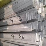 平涼321不鏽鋼扁鋼廠家 益恆2205不鏽鋼槽鋼