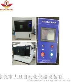 广东东莞风冷型氙灯耐候试验箱