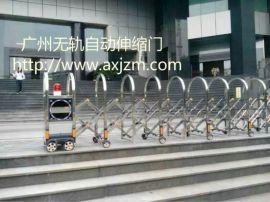 自动伸缩门,广州电动伸缩门结构,广州奥兴门业