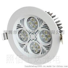 LED天花灯4合1射灯 16珠大功率天花灯