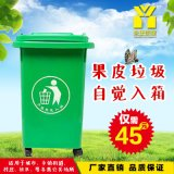 户外塑料环卫垃圾桶