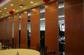 南宁餐厅活动隔断屏风厂家