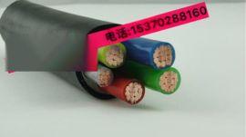 远东电缆 YJV 3*10+1