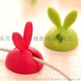 韩国兔耳朵理线器 硅胶线卡 粘胶数据线固定器固线器