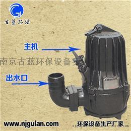WQ型泵 高速泵 AS泵 潜水泵 泥水泵 **环保设备 一件起批