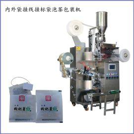 上海灵芝粉末内外袋袋泡茶包装机|挂线茶叶包装机械