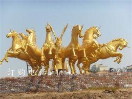 八匹马铜雕,阿波罗铜雕,阿波罗战车铜雕
