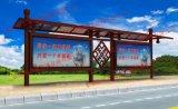 廣東公交車站候車亭制作廠家,專業的公交候車亭生產工廠