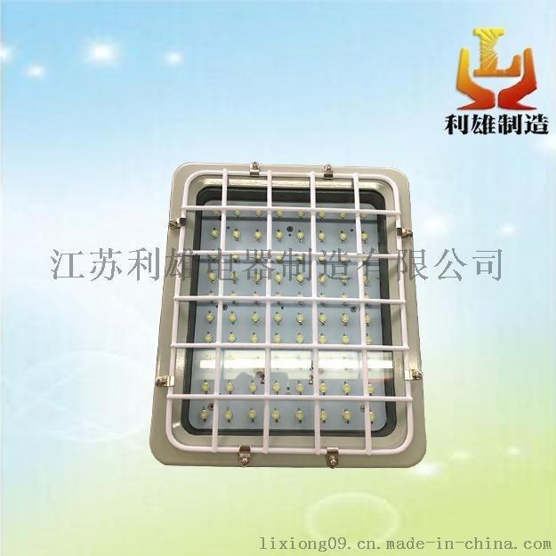 LED燈,防爆LED燈, LED防爆燈,大功率防爆LED燈