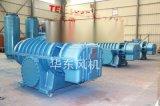 河北HDSR系列高密度水產養殖增氧機曝氣風機的廠家直銷,選哪家