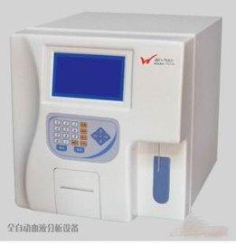 吉林维尔WD-5000全自动血细胞分析仪