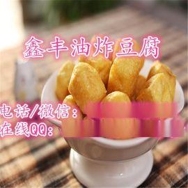 安阳新一代豆腐机,营养放心豆腐机,豆腐机成套设备