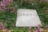 湖南衡阳雁峰【中冠品牌】-树立耐酸砖质量新标杆