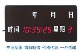 电子时钟屏 万年历时钟显示屏 LED时钟显示器
