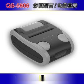 QS5806蓝牙打印机微型打印机
