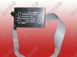 扬州电动执行器厂家/电动执行器/CN0504缺项保护模块