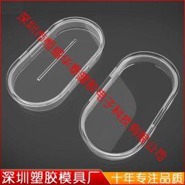 坂田模具厂 布吉模具厂 龙华模具厂 供应透明包装盒模具开模 注塑生产加工
