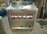 创冠厂家定做多款生物醇油水饺炉.煮面炉.醇基灶芯