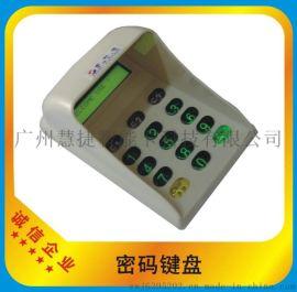 厂价直销防窥发语音液晶显示屏银行过路  收费密码数字小键盘