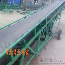 环形皮带运输机 质量可靠的输送机 x2