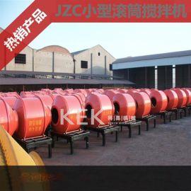 保山厂家热销JZC350滚筒搅拌机 水泥砂浆搅拌机 混凝土提升搅拌机 建筑搅拌机设备