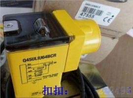 邦纳BANNER超声波传感器Q45ULIU64BCR 福建厦门漳州泉州**邦纳传感器供应商