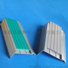 珠海铝合金楼梯防滑条 可订做各种规格