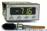 DS-2000在線式智慧化露點儀英國阿爾法Alpha