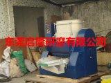 启隆GS-A带自动筛选涡流研磨机