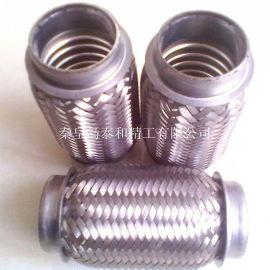 汽车排气系统  挠性管