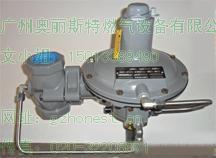 Fisher调压器, 美国减压阀, 燃气调压阀, 299H调压器, 天然气减压阀,煤气减压阀