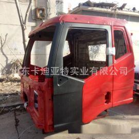 解放A86驾驶室壳子 解放A86驾驶室配件厂家价格图片