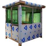 不锈钢保安亭,小区停车场收费岗亭,定制不锈钢岗亭