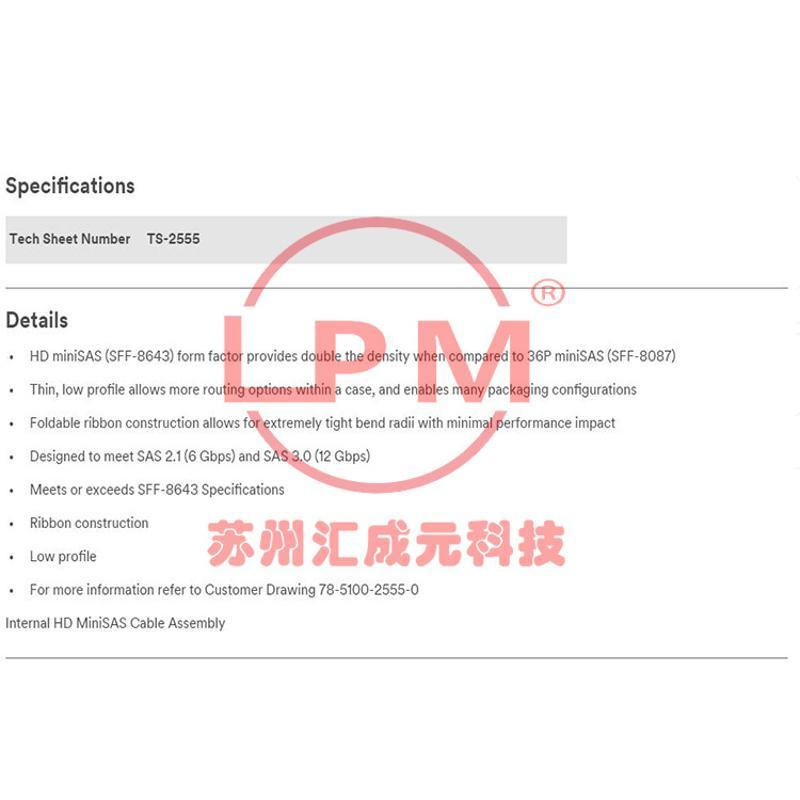 蘇州匯成元供3M8US4-AA219-00-0.50SFF-8643miniSAS替代線纜組件